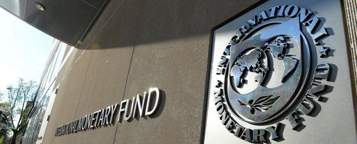 entrada do prédio do FMI