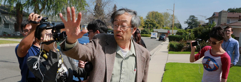 Satoshi Nakamoto estranho
