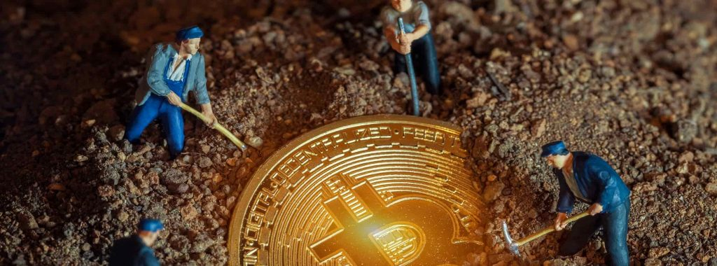 como-minerar-bitcoin