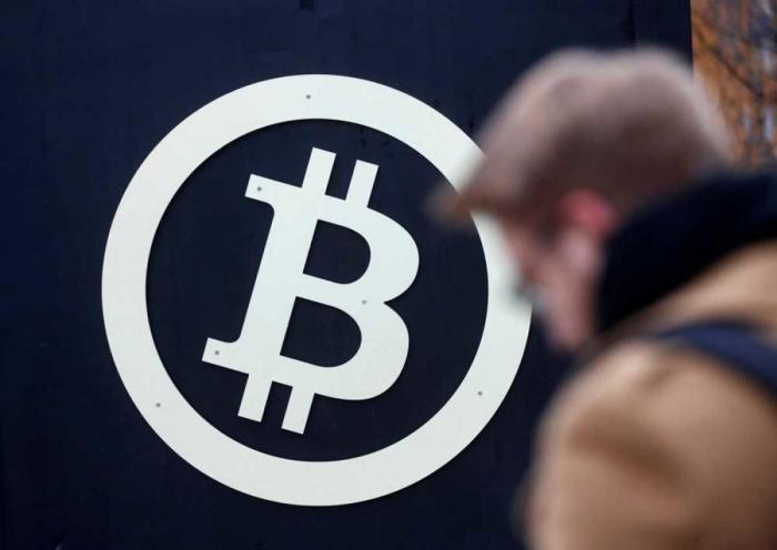 Minuto Cointimes #23 – CVM fala sobre criptomoedas, bug no Bitcoin