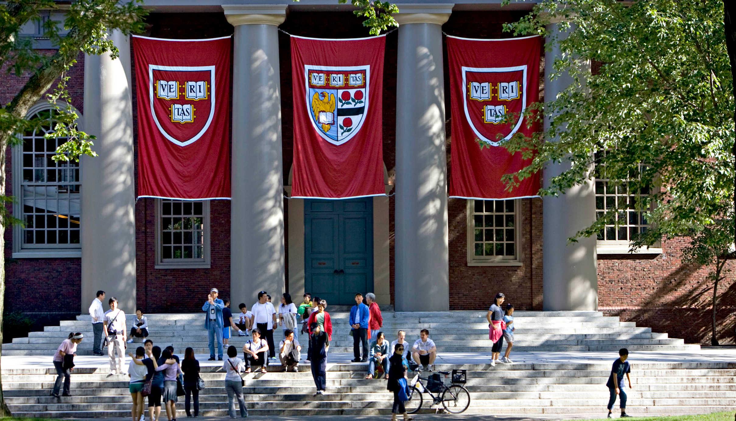 Harvard, Stanford e MIT investiram em fundos de criptomoedas