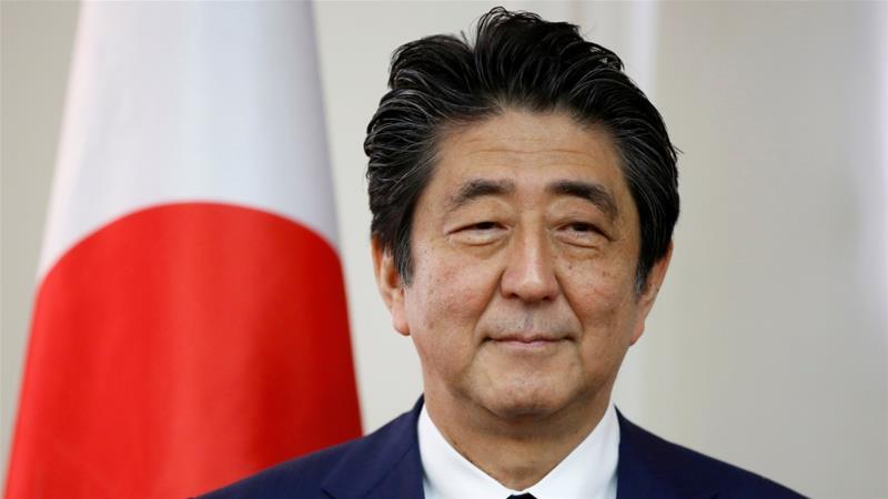 Japão recebe doações em bitcoin