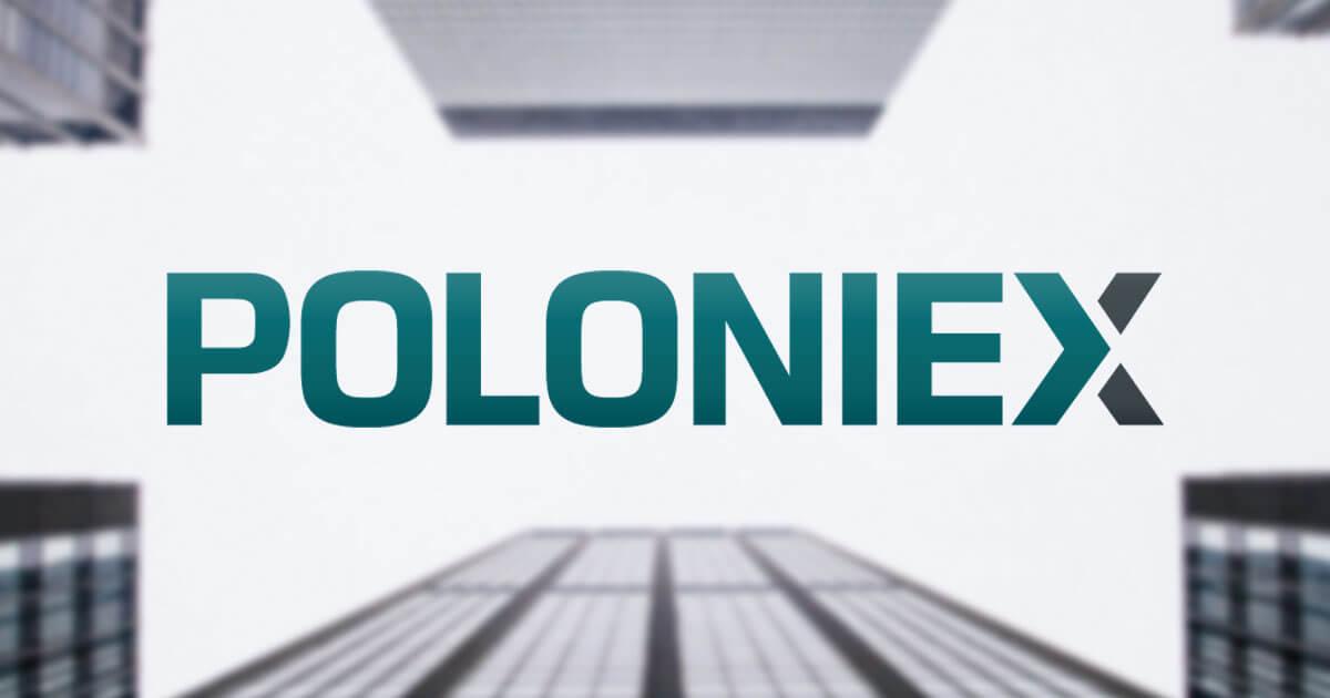 Poloniex retira Decred, Gas e outros 7 ativos das suas operações nos EUA