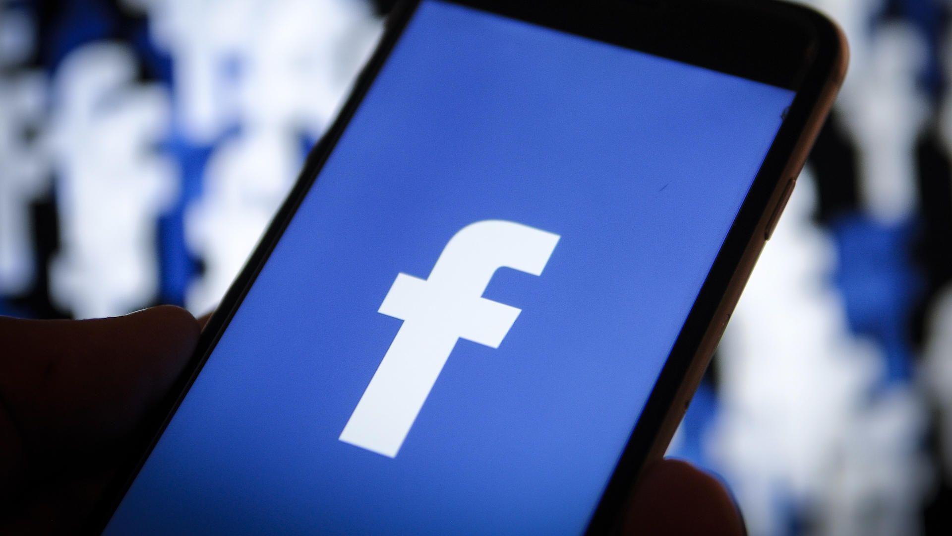 Facebook busca US$ 1 bilhão de investimento