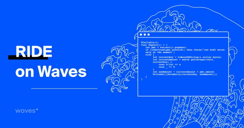 Waves disponibiliza criação de DApps em sua nova atualização