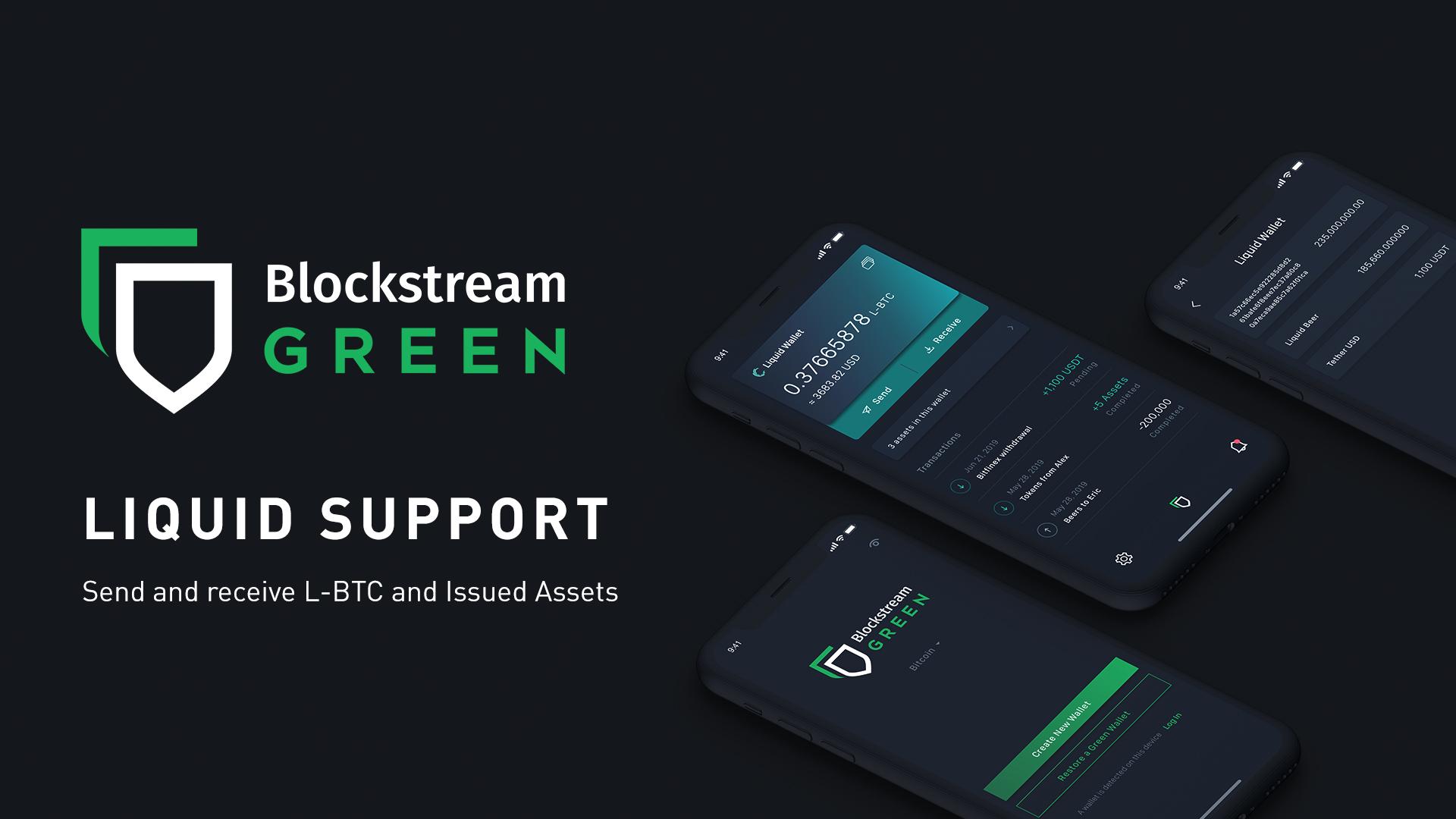 Green Wallet agora suporta Liquid Network
