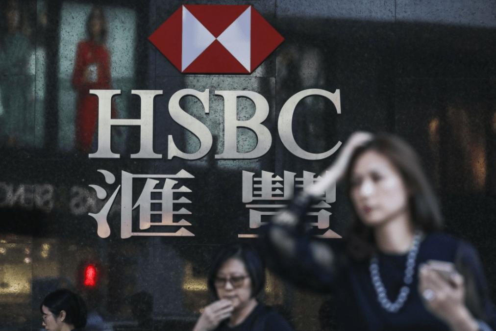 HSBC fecha caixas eletrônicos em Hong Kong