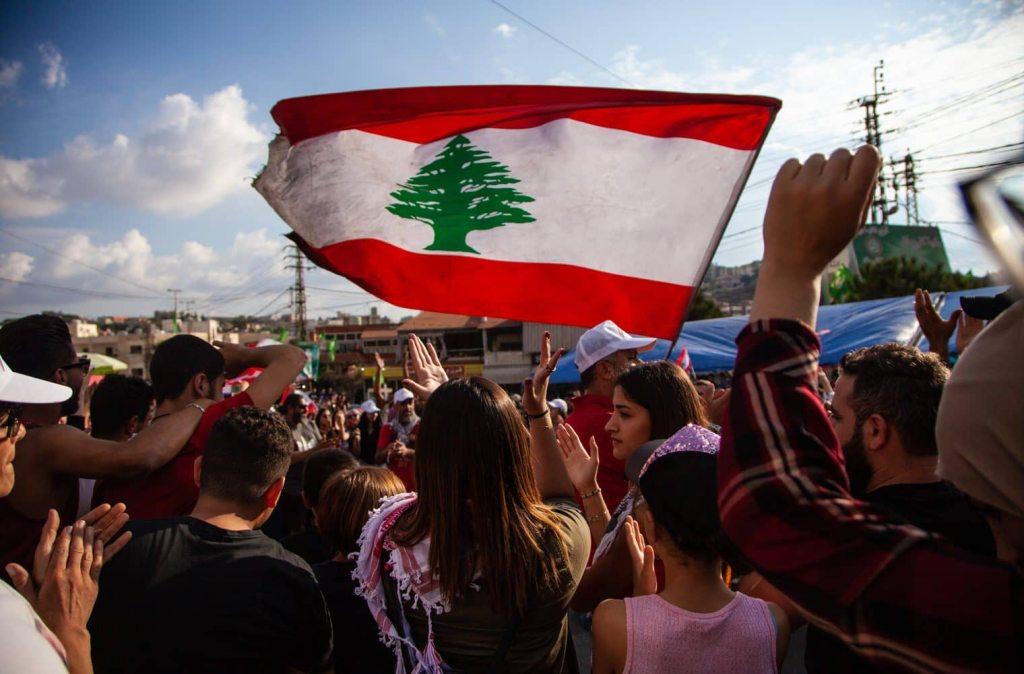 Banco Central do Líbano