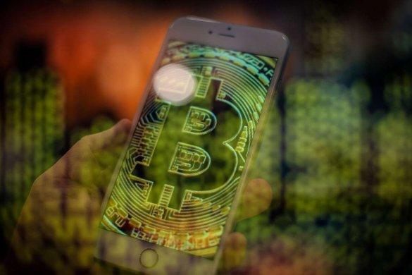 bitcoin atlas quantum