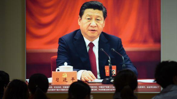 China blockchain app