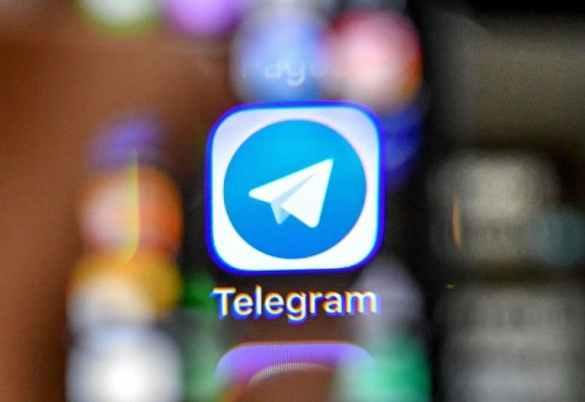ICO do Telegram