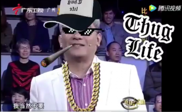 thug life chinês rejeitou bitcoin