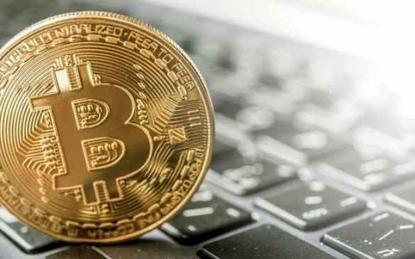 bitcoin é como...