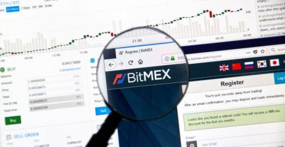 Bitmex hackeada