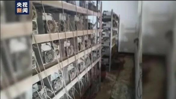bitcoin asic china