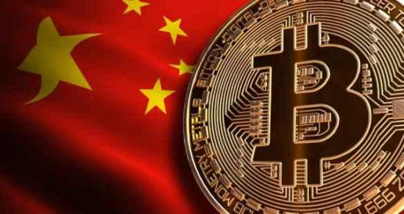 China ETF de cripto