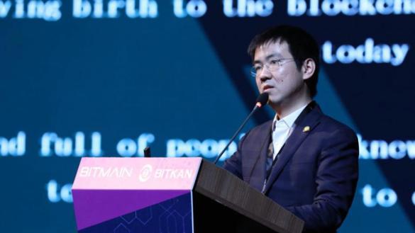Jihan Wu, CEO da Bitmain