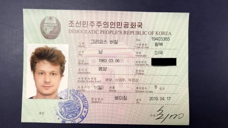 Desenvolvedor do Ethereum é acusado de ajudar Coréia do Norte a evitar sanções