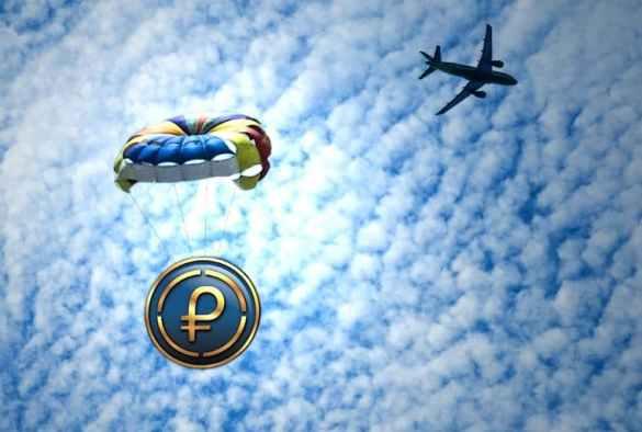 Airdrop de Petro