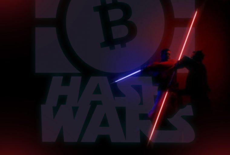 Bitcoin Cash: A Ameaça Fantasma dos mineradores começou, criptomoeda sobe 13% com possível fork