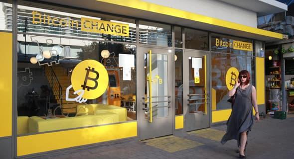Bitcoin a caminho de se tornar dinheiro, mas longe de ser unidade de conta