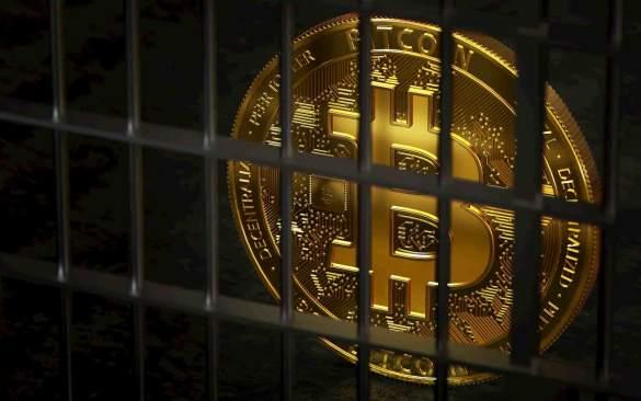 mercado bitcoin preso
