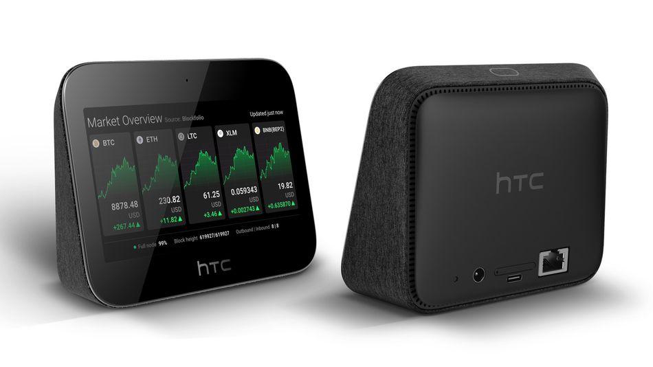 HTC anuncia roteador que roda node de Bitcoin