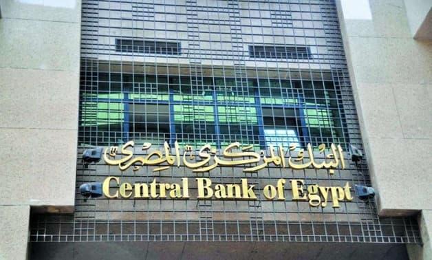 Banco Central do Egito
