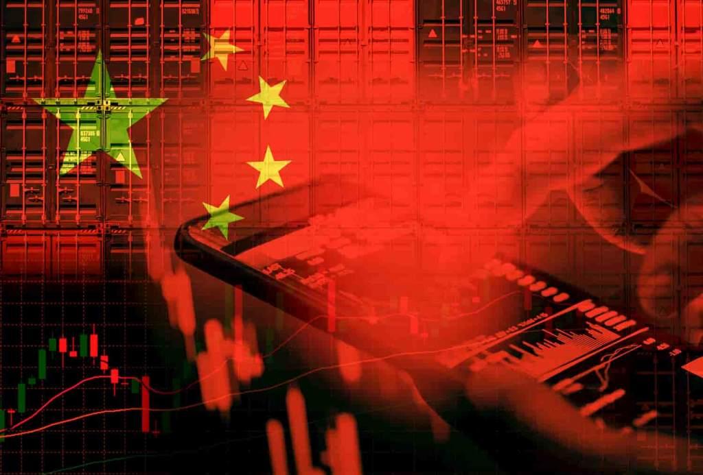 interface da moeda chinesa