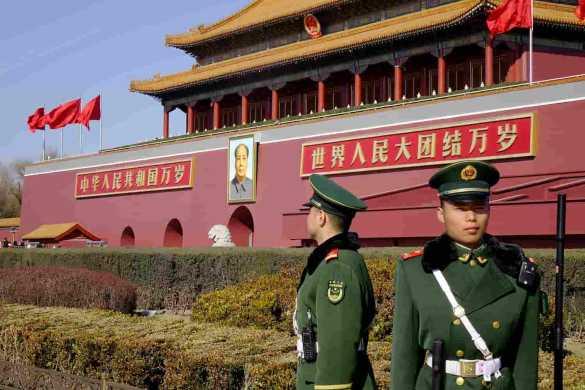 china governo