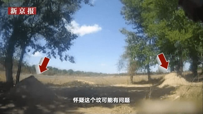 """Fazenda de mineração chinesa roubava energia em """"covas"""""""