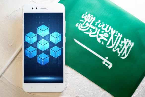 Arábia Saudita blockchain