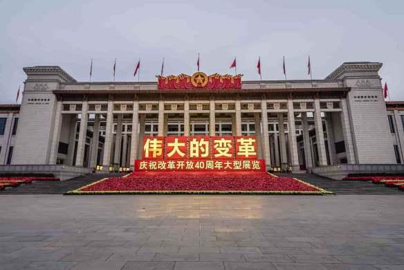 Pequim China cidade do Blockchain