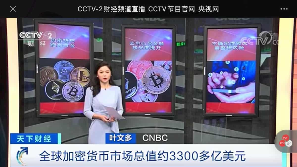 Mídia do Partido Comunista Chinês faz propaganda do Bitcoin