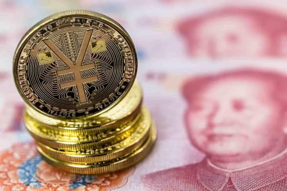 Moeda e nota de Yuan