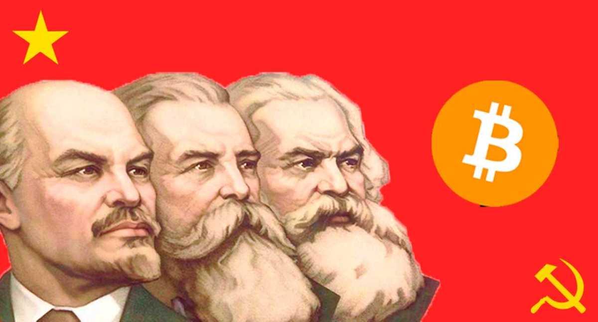 """""""Bitcoin dará origem a uma versão atualizada do Comunismo"""", diz filósofo"""
