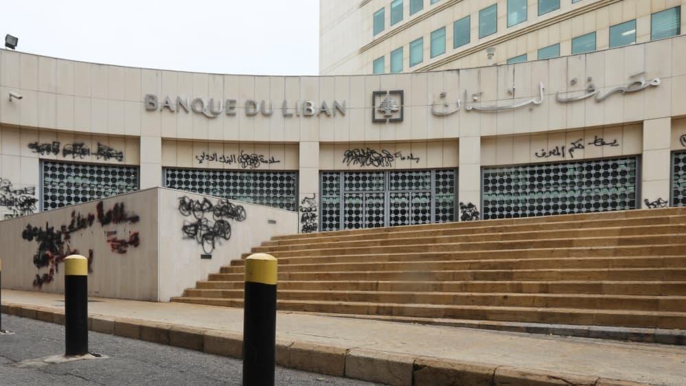Líbano vai ter sua própria moeda digital em 2021