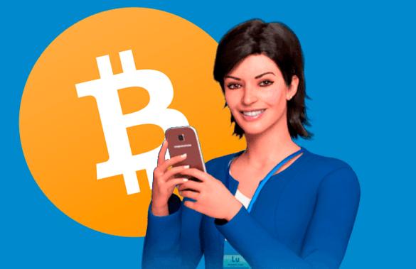 Magalu e Bitcoin