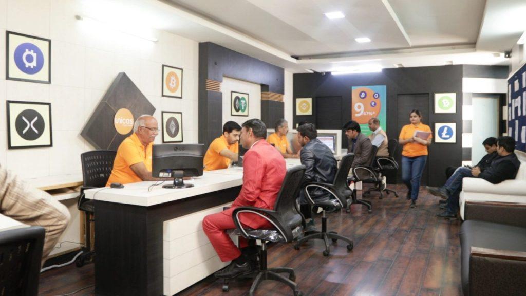 Bancos físicos de Bitcoin e criptomoedas são inaugurados na Índia. Diversos serviços financeiros são oferecidos pela empresa.