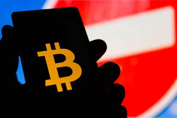 Michael Burry acredita que o Bitcoin pode ser proibido