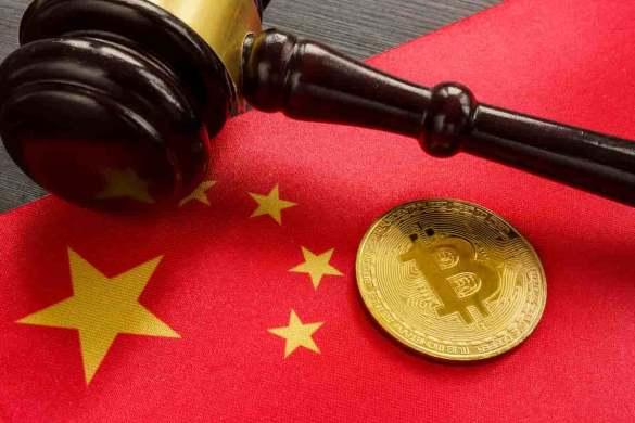 Repressão mineração de bitcoin na China