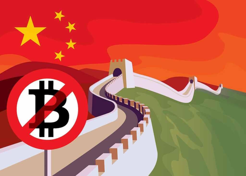 China prende