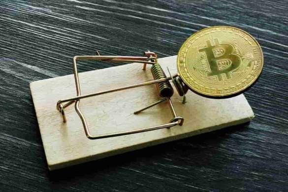 Golpe com bitcoin