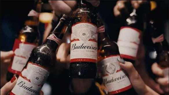 Budweiser lança NFT