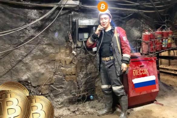 Rússia Mineradores