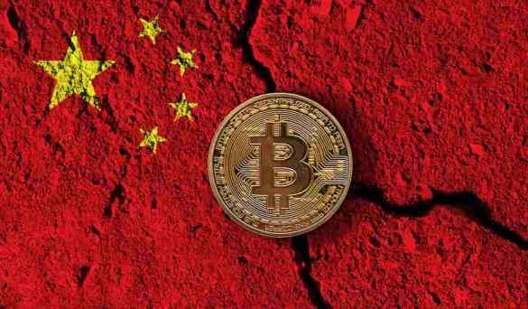 China caça mineradores de bitcoin