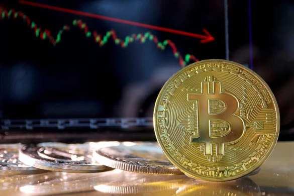 Bitcoin na baixa